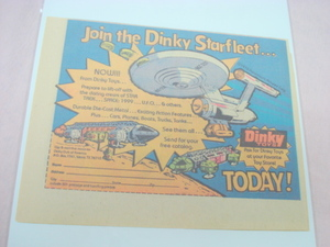 1976 Dinky Toys Color Ad Space 1999 Star Trek