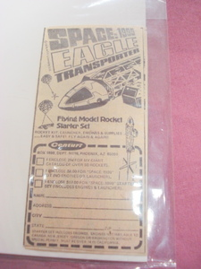 1976 Centuri Rocket Advertisement Space 1999 Eagle Kit