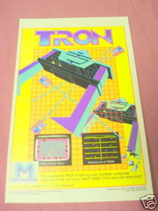 1982 Ad Tron M Network Video Game For Atari 2600