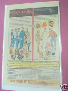 1980 Ad The Black Hole and Star Trek Action Figures