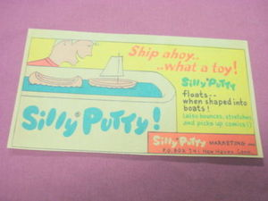 1965 Ad Silly Putty Ship Ahoy..What a toy!