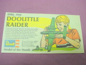 1968 Ad Revell Model B-25 Doolittle Raider