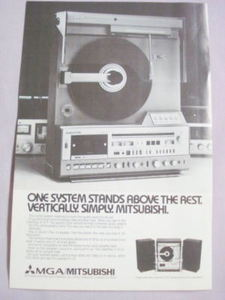 1981 Ad The Vertical Format Mitsubishi Interplay X-10