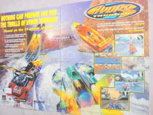 2000 Ad Video Game Hydro Thunder by Midway