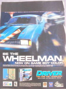 2000 Ad Video Game Driver