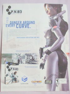 2003 Ad Video Game P.N.03 Product Number