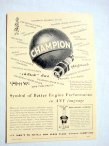 1939 Champion Spark Plugs Ad Better Engine Performance