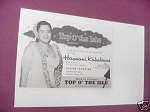 1958 Hawaii Ad Wakiki Biltmore Ad Top of the Isle