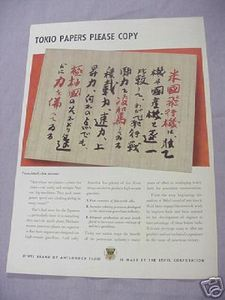 1942 Ethyl Gasoline WWII Ad Tokio Papers Please Copy