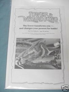 Tower of the Wizard King 1993 Parker Brothers Instruction Booklet