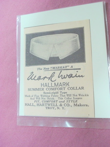 1923 Men's Collar Ad Hall, Hartwell & Co. Troy, N. Y.