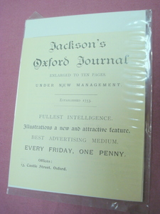 1899 Ad Jackson's Oxford Journal, Oxford, England UK