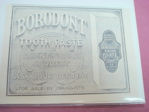 1905 Borodont Tooth Paste Ad Troy Co. San Francisco