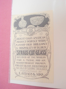 1894 Ad-Straus Cut Glass, L. Straus & Sons, New York