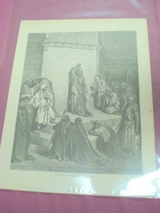 1880 Illustrated Bible Page David Mourning Absalom