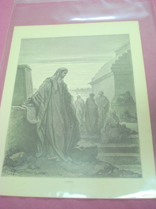 1880 Illustrated Bible Page Daniel