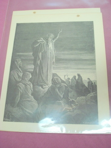 1880 Illustrated Bible Page Ezekiel Prophesying