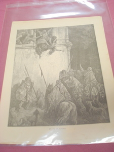 1880 Illustrated Bible Page Death of Jezebel