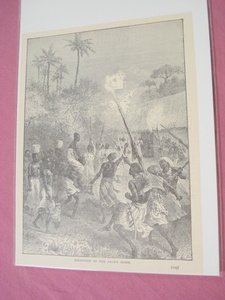 1889 Africa Illustrated Page Arab Bride's Reception