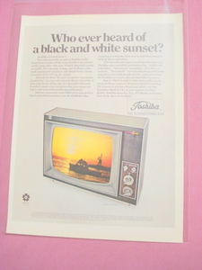 1969 Toshiba Carnaby TV Ad In Color Expo '70 Logo