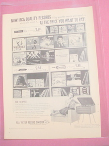 1955 RCA Victor Record Division 25 Album Covers Ad