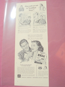 1944 Ad Nabisco 100% Bran Cereal Breakfast Blues