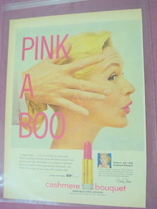 1955 Cashmere Bouquet Pink A Boo Lipstick Color Ad