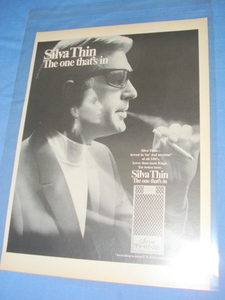 1969 Silva Thins Cigarettes Ad