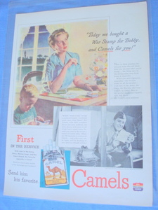 1943 Camel Cigarettes Color Ad-