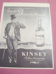 1943 Ad Kinsey Blended Whiskey
