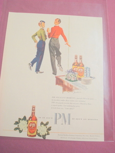 1940's Color Ad-PM Deluxe Blended Whiskey