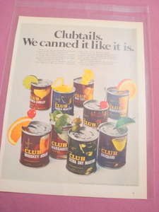 1969 Club Cocktails Ad In Color