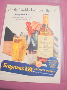 1942 Seagram's V.O. Canadian Whisky Color Ad Whiskey