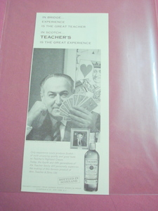 Charles Goren Bridge Expert Teacher's Whisky 1960's Ad