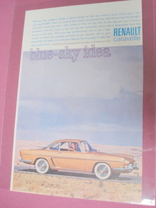 Renault Caravelle 1961 Color Ad