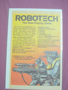1986 Robotech Role Playing Game Ad