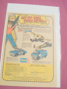 1977 Revell Model Kits SWAT Police Car & Van Ad