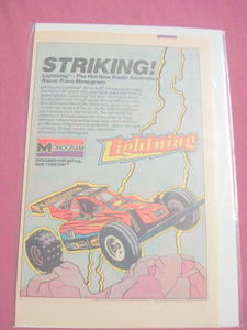 1985 Monogram 1/10th Scale Lightning Ad Radio Control