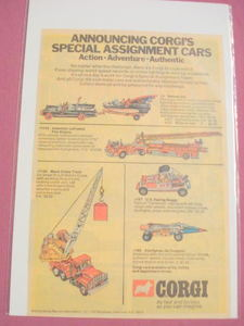 1973 Corgi Ad-Batman Set, Fire Engine, Mack Crane
