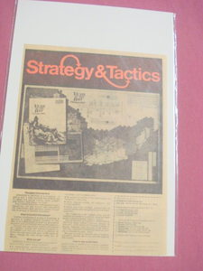 1970s Strategy & Tactics Magazine Ad-Simulations Pub.