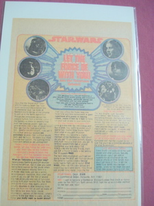 1977 Star Wars Poster & Star Warriors Ad