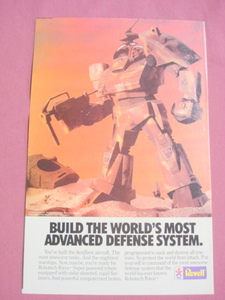 1984 Ad Revell Robotech Force Super Powered Robot Model