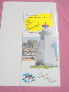 Late 1950's New Brunswick, Canada Brochure With Map