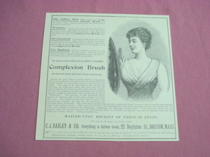 1893 Ad Complexion Brush, C. J. Bailey & Co., Boston