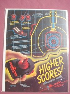 1983 Amiga Power-Stick Color Ad
