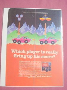 1982 Atari Moon Patrol Video Game Color Ad