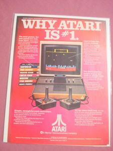 1982 Atari 2600 Video Game System Color Ad