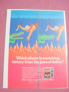 1983 Atari Kangaroo Video Game Color Ad