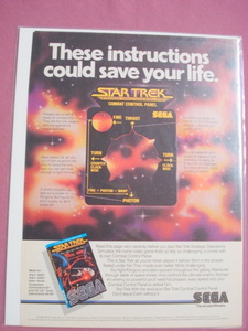 1983 Star Trek Sega Video Game Color Ad