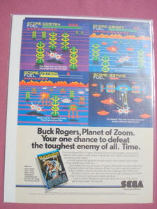 1983 Buck Rogers Planet of Zoom Sega Video Game Ad